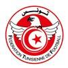 Tunisia VM Tröja